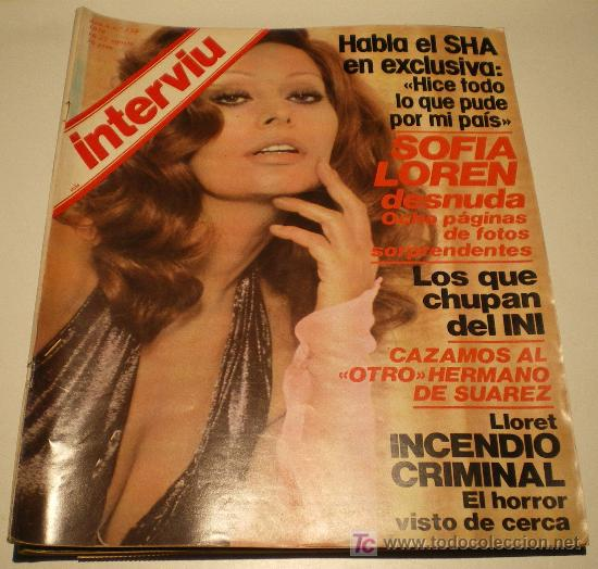 Interviu Nº 170 1979 Sofia Loren Desnuda Sold Through Direct