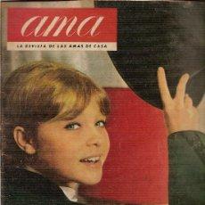 Coleccionismo de Revistas y Periódicos: REVISTA AMA ,Nº79,-ABRIL DE 1963--MARISOL CON 15 AÑOS,REPORTAJE NINA RICCI REPORTAJE. Lote 25337536