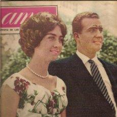 Coleccionismo de Revistas y Periódicos: REVISTA AMA Nº57,-MAYO DE 1962 DON JUAN CARLOS Y DOÑA SOFIA. Lote 25833964
