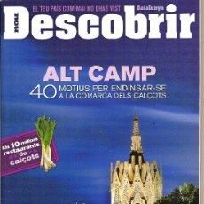 Coleccionismo de Revistas y Periódicos: DESCOBRIR CATALUNYA. Nº 129. 02-2009. REVISTA MENSUAL O BIMESTRAL. EN CATALÀ. Lote 12544694
