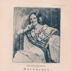 Coleccionismo de Revistas y Periódicos: MALVALOCA / POEMA DE S. Y J. ÁLVAREZ QUINTERO; ILUSTRACIÓN DE MORENO CARBONERO -1929. Lote 155697310