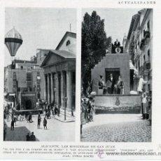Coleccionismo de Revistas y Periódicos: ALICANTE 1928 HOGUERAS DE SAN JUAN RETAL REVISTA. Lote 12861630
