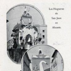 Coleccionismo de Revistas y Periódicos: ALICANTE 1933 HOGUERAS SAN JUAN 2 HOJAS REVISTA. Lote 12917268