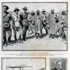 Coleccionismo de Revistas y Periódicos: MELILLA 1922 INFANTE ALFONSO HOJA REVISTA. Lote 13273832