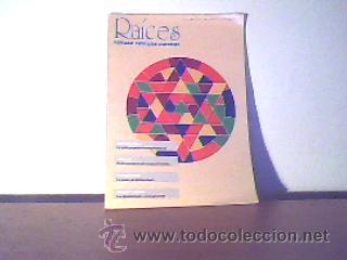 RAÍCES(REVISTA JUDÍA DE CULTURA);Nº 71;VERANO 2007;¡NUEVA! (Coleccionismo - Revistas y Periódicos Modernos (a partir de 1.940) - Otros)