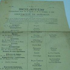 Coleccionismo de Revistas y Periódicos: BOLETIN ASOCIACION SEÑORAS SATISFACIÓN DIAS FESTIVOS (GRANADA ESTABLECIMIENTOS COMERCIAES)1898. Lote 25186974