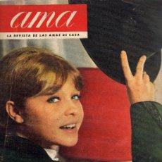 Coleccionismo de Revistas y Periódicos: AMA,MARISOL,INTERESANTE REPORTAJE,REVISTA Nº79 DE LA SEGUNDA QUINCENA DE ABRIL DE 1963.. Lote 22496920