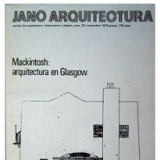 Coleccionismo de Revistas y Periódicos: JANO ARQUITECTURA, NUM. 32 - NOV-1975. Lote 26365965
