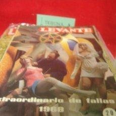 Coleccionismo de Revistas y Periódicos: REVISTA FALLERA FALLAS VALENCIA FALLERO FALLERA. LEVANTE EXTRAORDINARIO DE FALLAS 1968. Lote 23154307