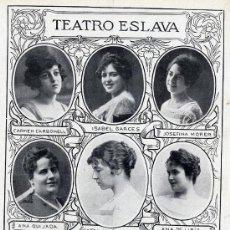 Coleccionismo de Revistas y Periódicos: TEATRO ESLAVA 1909 ACTRICES HOJA REVISTA. Lote 15180571
