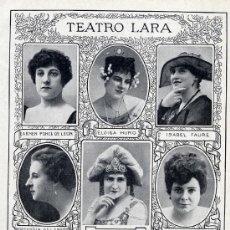 Coleccionismo de Revistas y Periódicos: TEATRO LARA 1909 ACTRICES HOJA REVISTA. Lote 15180578