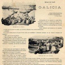 Coleccionismo de Revistas y Periódicos: GALICIA 1898 VIAJE HOJA REVISTA. Lote 15286497