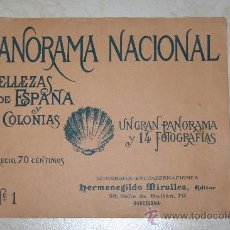 Coleccionismo de Revistas y Periódicos: PANORAMA NACIONAL. COLECCIÓN COMPLETA DE BELLEZAS DE ESPAÑA Y SUS COLONIAS.. Lote 15984517