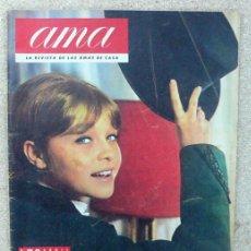 Coleccionismo de Revistas y Periódicos: AMA, ABRIL 1963, MARISOL. Lote 16160516