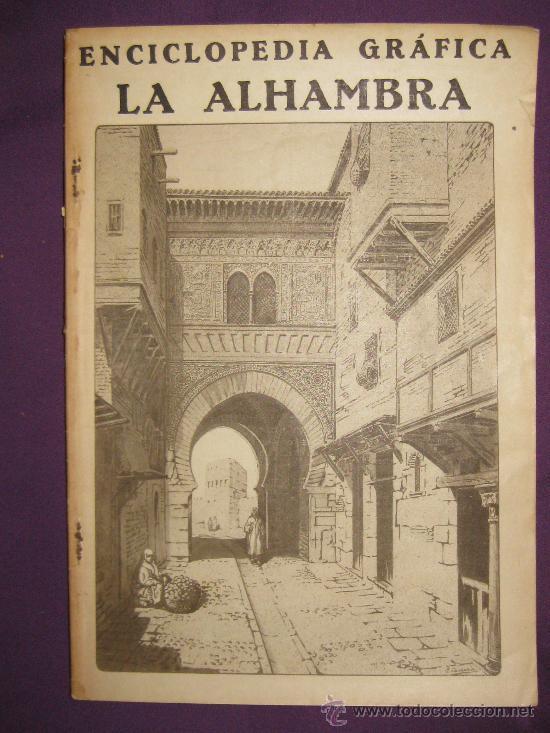 ENCICLOPEDIA GRÁFICA.-LA ALHAMBRA-EDITORIAL CERVANTES,BARCELONA 1930 (Coleccionismo - Revistas y Periódicos Antiguos (hasta 1.939))