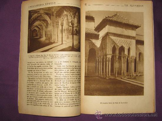 Coleccionismo de Revistas y Periódicos: ENCICLOPEDIA GRÁFICA.-LA ALHAMBRA-EDITORIAL CERVANTES,BARCELONA 1930 - Foto 2 - 17593753