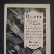 Coleccionismo de Revistas y Periódicos: ANTIGUA PUBLICIDAD ANUNCIO DE RELOJES BULOVA. DE LOS AÑOS 50.. Lote 16852519