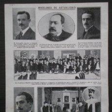 Collectionnisme de Revues et Journaux: RECORTE DE PRENSA 1914 - BERNABE DAVILA FERNANDO GUITARTE LEOPOLDO ALONSO RAMON GOY DE SILVA. Lote 17144034