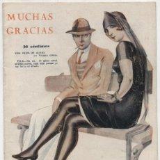 Coleccionismo de Revistas y Periódicos: MUCHAS GRACIAS Nº 219. AÑO 1928. REVISTA COMICO - SATÍRICA.. Lote 17559536