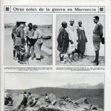 Coleccionismo de Revistas y Periódicos: MARRUECOS 1925 REGULARES HOJA REVISTA. Lote 17630503