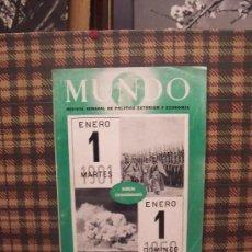 Coleccionismo de Revistas y Periódicos: MUNDO Nº 504 - EXTRAORDINARIO 1901 / 1950 - AÑO XI - ENERO DE 1950 - ILUSTRADO. Lote 26579529