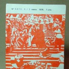 Coleccionismo de Revistas y Periódicos: CARTELERA, PROGRAMACION CINE, TEATRO, LIBROS, MUSICA, RTVE, REVISTA SIPE, VALENCIA, 1976, Nº 1277. Lote 18853908