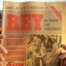 Coleccionismo de Revistas y Periódicos: DIARIO HOY. NOVIEMBRE DE 1975, DEDICADO A LA PROCLAMACION DEL REY J. Lote 27512221