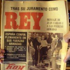 Coleccionismo de Revistas y Periódicos: DIARIO HOY. NOVIEMBRE DE 1975, DEDICADO A LA PROCLAMACION DEL REY J. Lote 27512222
