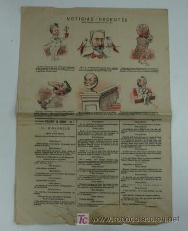 Coleccionismo de Revistas y Periódicos: GEDEON. SEMANARIO SATÍRICO. 30 DE DICIEMBRE DE 1897. Nº 112. 40 X 28 CM. - Foto 3 - 18832301