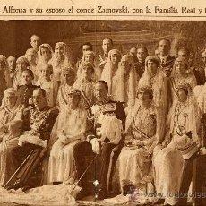 Coleccionismo de Revistas y Periódicos: INFANTA ALFONSA 1926 BODA CASA REAL 2 HOJAS REVISTA. Lote 19006452