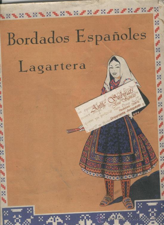 REVISTA DE BORDADOS. LAGARTERA. NUMERO 1. (Coleccionismo - Revistas y Periódicos Modernos (a partir de 1.940))