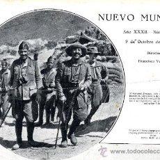 Coleccionismo de Revistas y Periódicos: MARRUECOS 1925 CORONEL FRANCO RETAL REVISTA. Lote 19495363