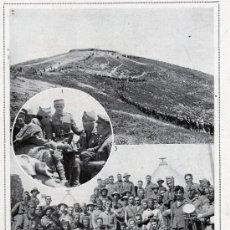 Coleccionismo de Revistas y Periódicos: MARRUECOS 1924 TENIENTE CORONEL FRANCO HOJA REVISTA. Lote 19596730