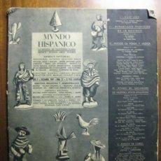 Coleccionismo de Revistas y Periódicos: MUNDO HISPANICO NUMERO 21 DICIEMBRE 1949-ESPECIAL NAVIDAD-EL BELEN DE SALZILLO. Lote 20803941