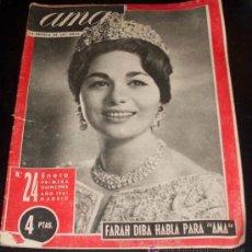 Coleccionismo de Revistas y Periódicos: REVISTA AMA - Nº 24 - ENERO 1961 - FARAH DIVA. Lote 26534249