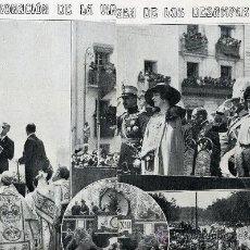 Coleccionismo de Revistas y Periódicos: VALENCIA 1923 CORONACION VIRGEN DE LOS DESAMPARADOS REY ALFONSO XIII 2 HOJAS REVISTA. Lote 21132650