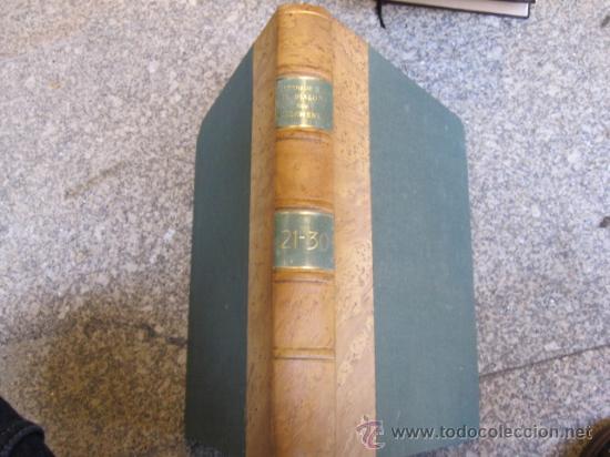 CUADERNOS PARA EL DIALOGO - COLECCIÓN LOS SUPLEMENTOS - Nº 21 AL30 INC 1971 PERFECTOS + INFO. (Coleccionismo - Revistas y Periódicos Modernos (a partir de 1.940) - Otros)