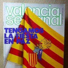 Coleccionismo de Revistas y Periódicos: REVISTA, VALENCIA SEMANAL, 1978, Nº 45, CARLES SALVADOR, TESTIGOS DE JEHOVA, CRISIS. Lote 21391719