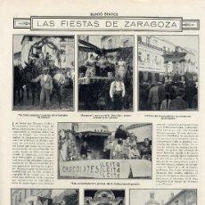 Coleccionismo de Revistas y Periódicos: ZARAGOZA 1916 FIESTAS HOJA REVISTA. Lote 21482633