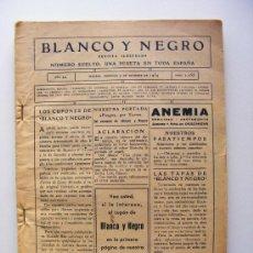 Coleccionismo de Revistas y Periódicos: BLANCO Y NEGRO, 1934,Nº 2255, AÑO 44. Lote 21497020