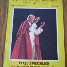 Coleccionismo de Revistas y Periódicos: VIAJE APOSTÓLICO DE JUAN PABLO II A ESPAÑA .. CON ABUNDANTES FOTOGRAFÍAS. Lote 21485641