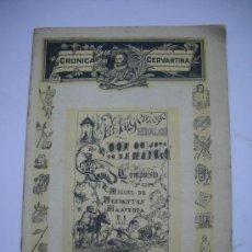Coleccionismo de Revistas y Periódicos: CRONICA CERVANTINA Nº 36, REVISTA CERVANTINA.PORTADA CON FACSIMIL DEL EJEMP.DEL QUIJOTE POR CARRERO . Lote 21545802