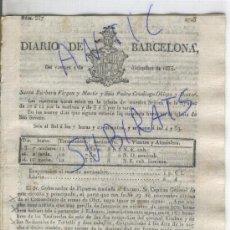 Coleccionismo de Revistas y Periódicos: DIARIO.BARCELONA.04-12-1835.CARLISMO.PRIMERA GUERRA CARLISTA.OLOT.RIDAURA.TORTELLA.RIMBAU.. Lote 21692182