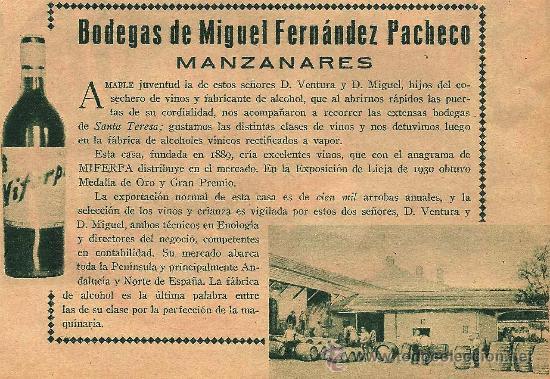 * MANZANARES, CIUDAD REAL * PUBLICIDAD BODEGAS DE MIGUEL FERNÁNDEZ PACHECO- 1933 (Coleccionismo - Revistas y Periódicos Antiguos (hasta 1.939))