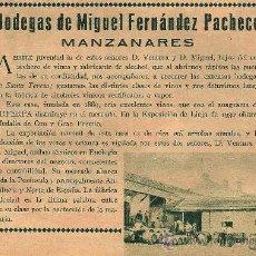 Coleccionismo de Revistas y Periódicos: * MANZANARES, CIUDAD REAL * PUBLICIDAD BODEGAS DE MIGUEL FERNÁNDEZ PACHECO- 1933. Lote 21885691