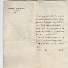 Coleccionismo de Revistas y Periódicos: VALLS, VILLARROYA HERMANOS, ANTIGUO DOCUMENTO AÑO 1910 LICORES, NO BRANDY, CATALUÑA TAMAÑO CUARTILLA. Lote 21931736