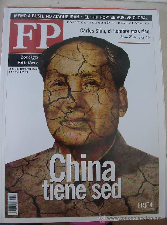 REVISTA FP NUMERO 24 DICIEMBRE-ENERO 2008 (Coleccionismo - Revistas y Periódicos Modernos (a partir de 1.940) - Otros)