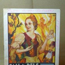 Coleccionismo de Revistas y Periódicos: LLIBRET DE LA FALLA DELS FERROVIARIS Y TRANVIARIS, 1944. Lote 98834878