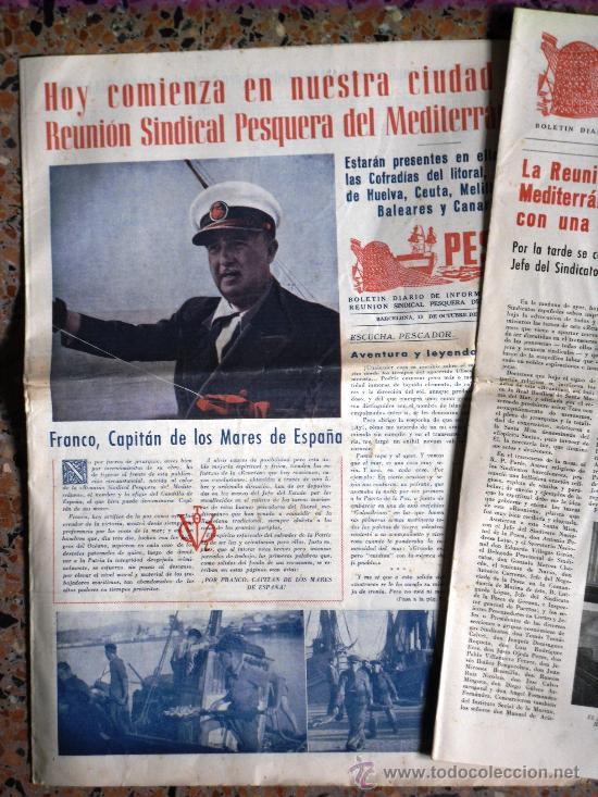 Coleccionismo de Revistas y Periódicos: TRES NÚMEROS DE PESCA BOLETÍN DIARIO DE INFORMACIÓN DE LA REUNIÓN SINDICAL PESQUERA BARCELONA 1955 - Foto 2 - 26777443