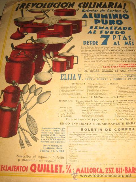 Coleccionismo de Revistas y Periódicos: REVISTA LECTURAS. FEBRERO 1932 - Foto 2 - 22304597